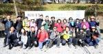 홍천군 산악연맹회장배 등산대회