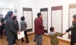 홍천군농아인미술전시회