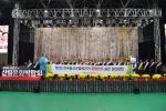 전국 동시조합장 공명선거 실천 결의대회