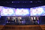 강원도간호사회 창립 70주년 행사