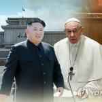 """이해찬 """"교황, 내년 봄 북한 방문 희망 얘기 들어"""""""