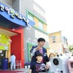 화천어린이도서관 개관 2주년 기념식