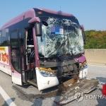 동해고속도로에서 고속버스-화물차 추돌…승객 등 10명 경상
