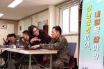제36보병사단 취업컨설팅