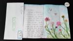 이웃사랑 고마움 전한 편지 한통