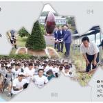 민주적 행정체계 구축·행복한 홍천 건설