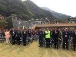 동해 자연보호헌장 선포 기념식