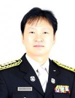 박태원 강원도소방학교장