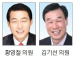 """황영철 """"군 건축물 80% 내진설계 안돼"""""""