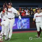 샌즈 투런포+임병욱 쐐기 3루타…'넥센, 대전으로 간다'