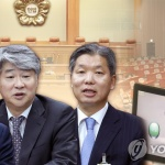 국회몫 헌법재판관 후보 3인 청문보고서 채택…곧 본회의 표결