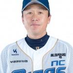 NC 신임 감독에 이동욱 수비코치…2020년까지 지휘봉