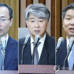 김기영·이종석·이영진 헌법재판관 선출…헌재 한달만에 완전체