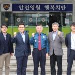 영월경찰서 수사과 지능범죄수사팀 3분기 베스트 수사팀