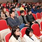 평창군 인구감소 대응 위한 인구정책 교육