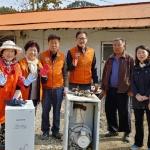 임계면 주민자치위원회 독거노인 주거환경개선 봉사