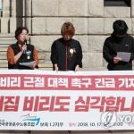 '비리 의심' 어린이집 2천곳 연내 점검…전수조사도 착수