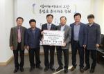 철원 김화읍 꽃놀이패 성금 기탁