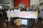 홍천다문화가정후원회·지원센터 해외봉사활동