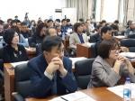 동해 폐산업시설 문화재생 아카데미 운영
