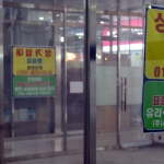 ' 불황의 그늘' 폐업 내몰리는 자영업자