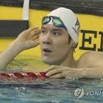 박태환, 혼계영 400m도 金…2년 연속 5관왕