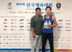 속초시청 육상팀 전국체전 첫 금