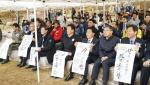 남북산림협력 중심지 양구서 '산의 날' 기념식