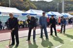 정선군수기 그라운드 골프대회