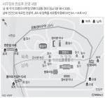 JSA 지뢰제거 완료, 내주 병력· 화기· 초소 철수 ' 비무장화'