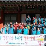 코레일 강원본부, 농아인 초청 가을 기차여행