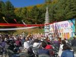 홍천 광운사 진신사리탑 봉안법회