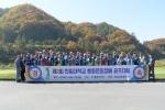 한림대 총동문 골프대회