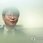 """조태룡 강원FC 대표, 사퇴 의사…""""진실 밝혀질 것"""""""