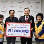 삼보전력, 대한적십자사 특별회비 100만원 전달