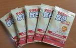 동해시 팝콘용 옥수수 재배성공 제품화