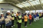 정선 게이트볼연합회장기 대회