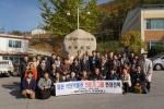 일본 석탄 전문가 태백 장성광업소 방문