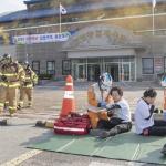 고성군 재난대비 긴급구조 종합훈련