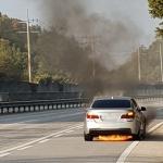원주서 주행 중 BMW 520d 승용차 또 화재