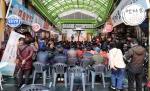 태백 왁자지껄 전통시장 행사