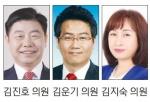 """""""봄내장학재단 적립기금 운영 효율화 해야"""""""