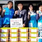 홍천로타리 사랑의 김장·쌀 나누기