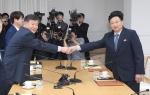 남북 2032년 올림픽 공동유치 나선다