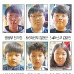 제17회 강원학생 바둑 최강전 입상자 명단
