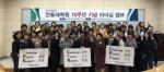 한림대 간호대학원 리더십 캠프