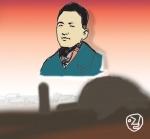 박인환 시인의 묘,고향 이전