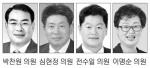 """""""올림픽 플라자 활성화 방안을"""""""