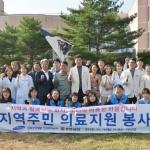 쌍용양회 의료봉사