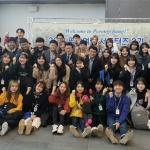 관광택시 협력 평창여행 서포터즈 2기 운영